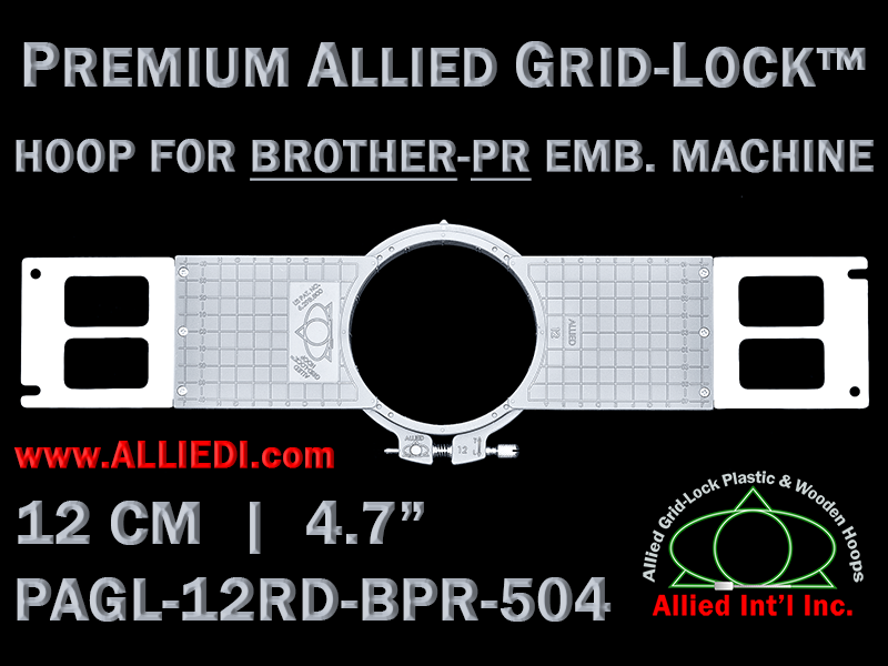 Brother PR 12 cm (4.7 inch) Round Premium Allied Grid-Lock Embroidery Hoop for 504 mm Sew Field / Arm Spacing