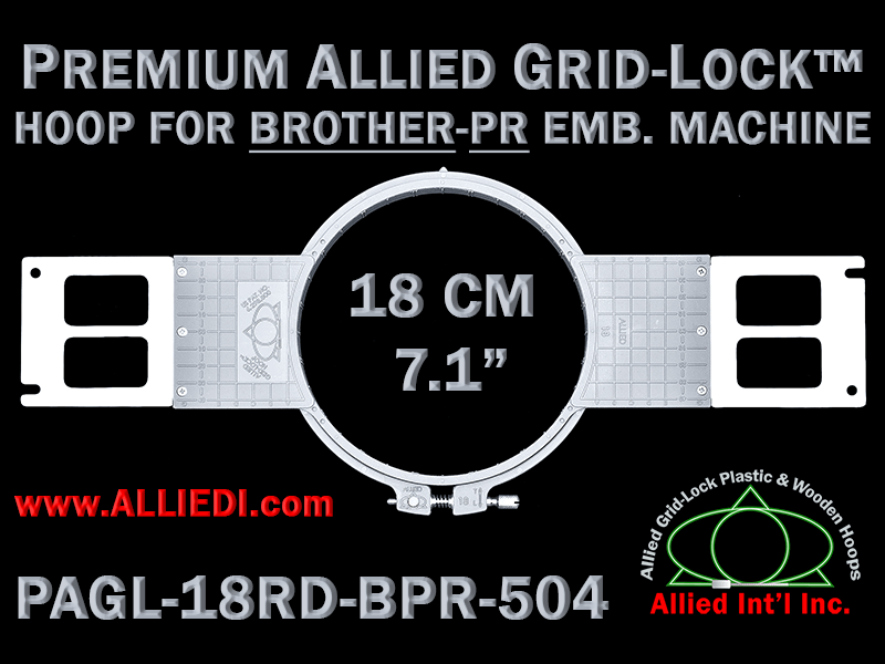 Brother PR 18 cm (7.1 inch) Round Premium Allied Grid-Lock Embroidery Hoop for 504 mm Sew Field / Arm Spacing