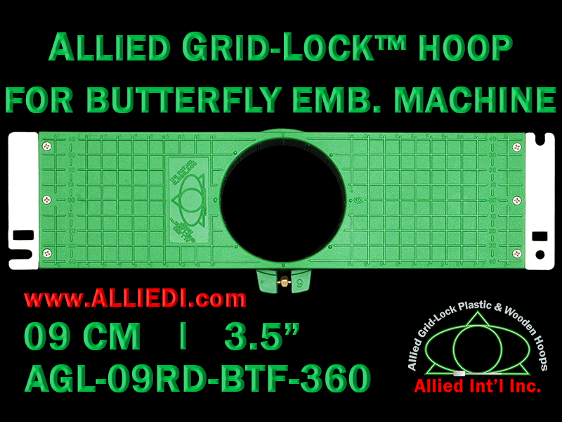 9 cm (3.5 inch) Round Allied Grid-Lock Plastic Embroidery Hoop - Butterfly 360