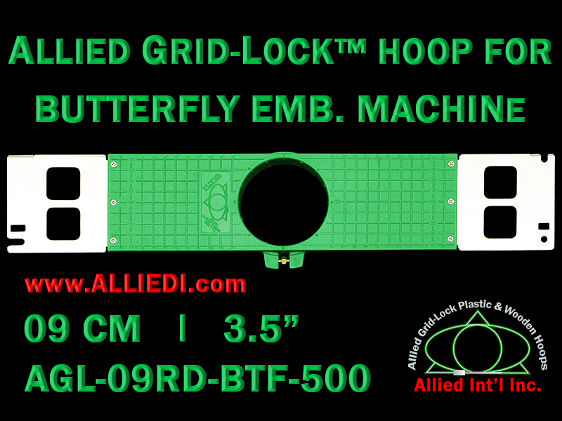 9 cm (3.5 inch) Round Allied Grid-Lock Plastic Embroidery Hoop - Butterfly 500