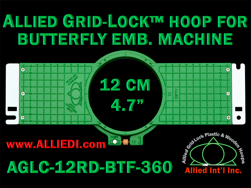 12 cm (4.7 inch) Round Allied Grid-Lock (New Design) Plastic Embroidery Hoop - Butterfly 360