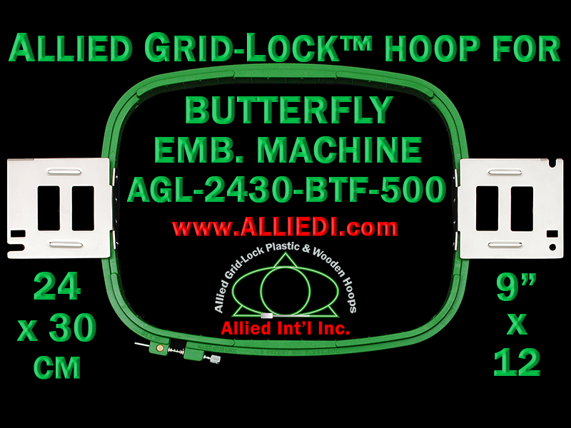 24 x 30 cm (9 x 12 inch) Rectangular Allied Grid-Lock Plastic Embroidery Hoop - Butterfly 500