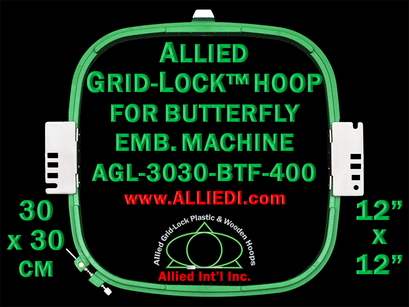 30 x 30 cm (12 x 12 inch) Square Allied Grid-Lock Plastic Embroidery Hoop - Butterfly 400 - Allied May Substitute this with Premium Version Hoop