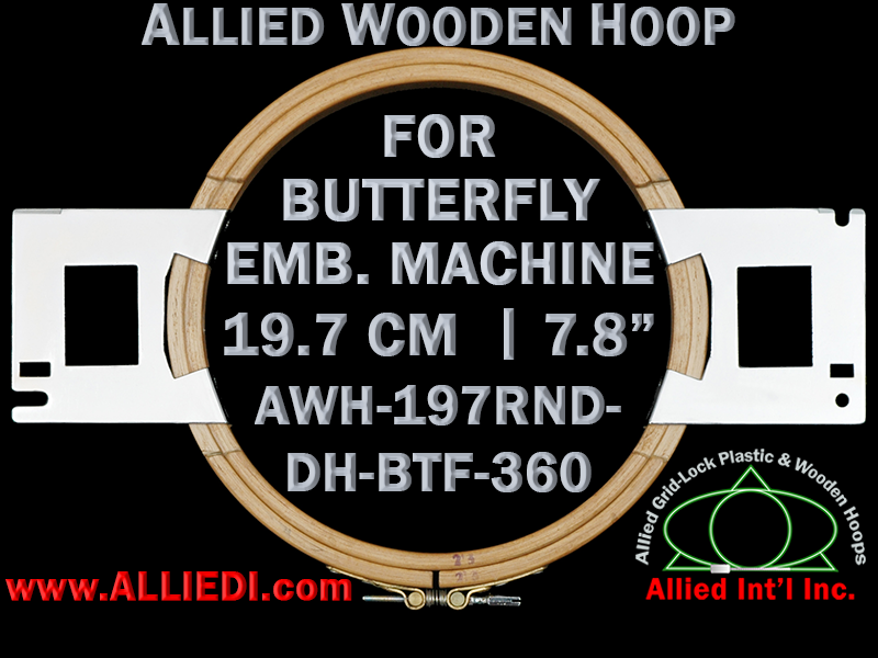 19.7 cm (7.8 inch) Round Allied Wooden Embroidery Hoop, Double Height - Butterfly 360