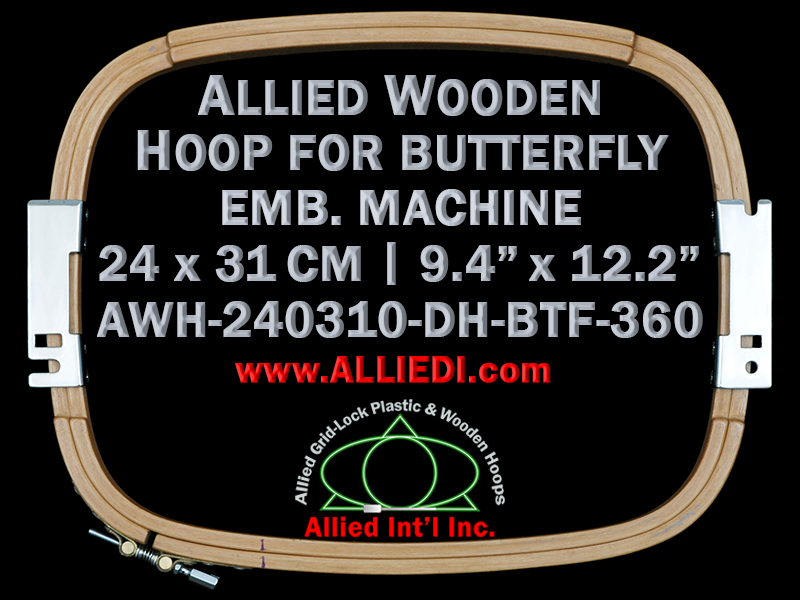 24.0 x 31.0 cm (9.4 x 12.2 inch) Rectangular Allied Wooden Embroidery Hoop, Double Height - Butterfly 360
