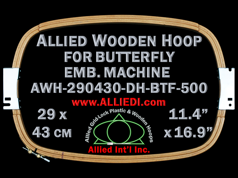 29.0 x 43.0 cm (11.4 x 16.9 inch) Rectangular Allied Wooden Embroidery Hoop, Double Height - Butterfly 500
