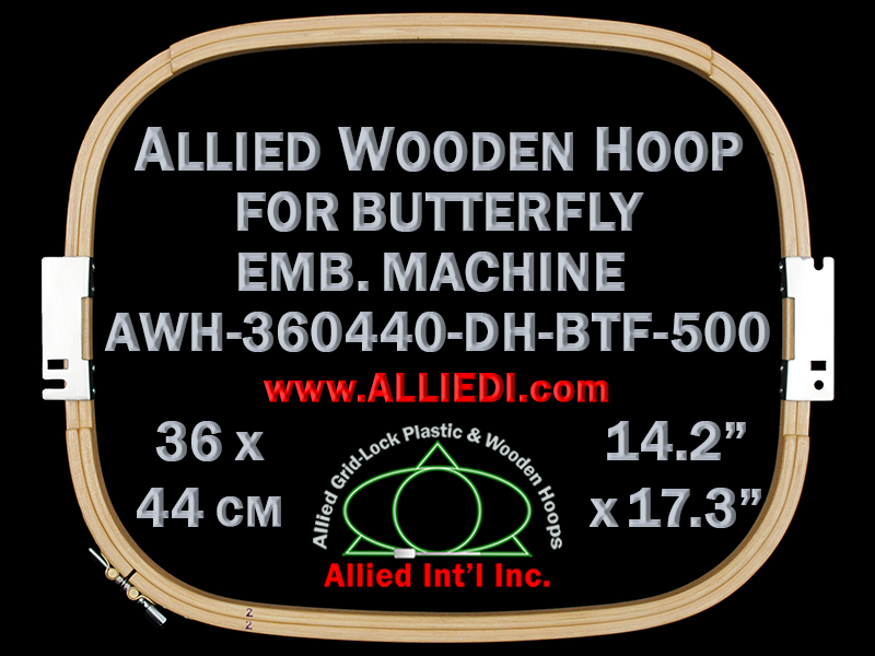 36.0 x 44.0 cm (14.2 x 17.3 inch) Rectangular Allied Wooden Embroidery Hoop, Double Height - Butterfly 500