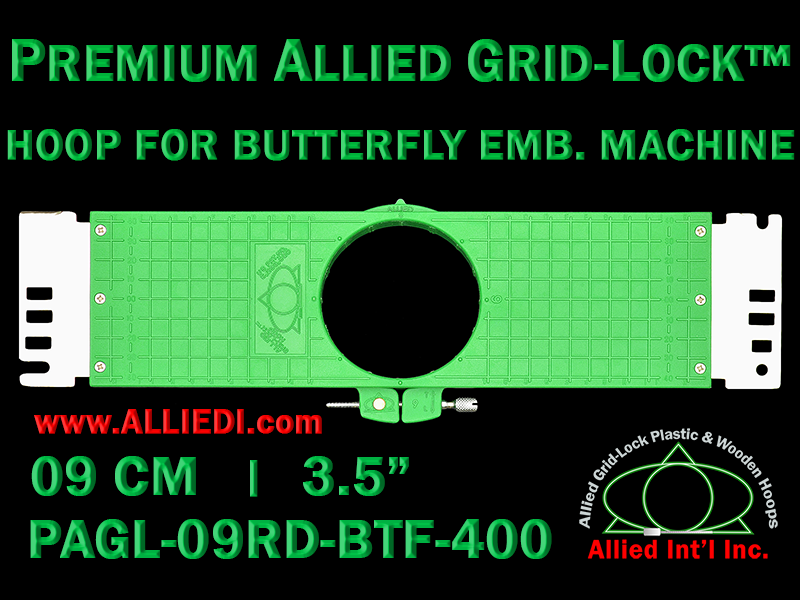 9 cm (3.5 inch) Round Premium Allied Grid-Lock Plastic Embroidery Hoop - Butterfly 400