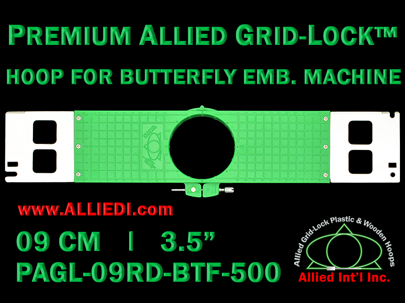 9 cm (3.5 inch) Round Premium Allied Grid-Lock Plastic Embroidery Hoop - Butterfly 500