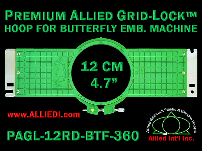12 cm (4.7 inch) Round Premium Allied Grid-Lock Plastic Embroidery Hoop - Butterfly 360