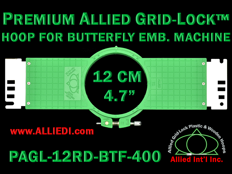 12 cm (4.7 inch) Round Premium Allied Grid-Lock Plastic Embroidery Hoop - Butterfly 400