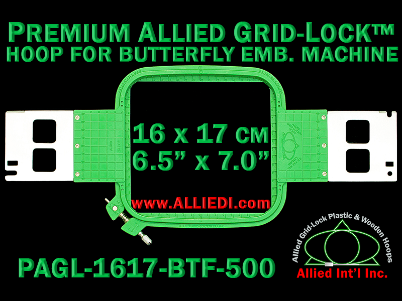 16 x 17 cm (6.5 x 7 inch) Rectangular Premium Allied Grid-Lock Plastic Embroidery Hoop - Butterfly 500