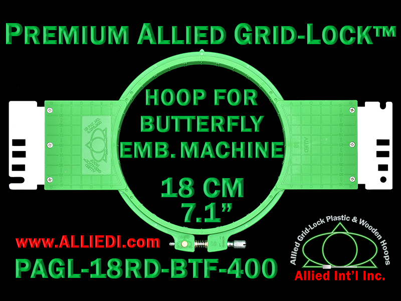18 cm (7.1 inch) Round Premium Allied Grid-Lock Plastic Embroidery Hoop - Butterfly 400