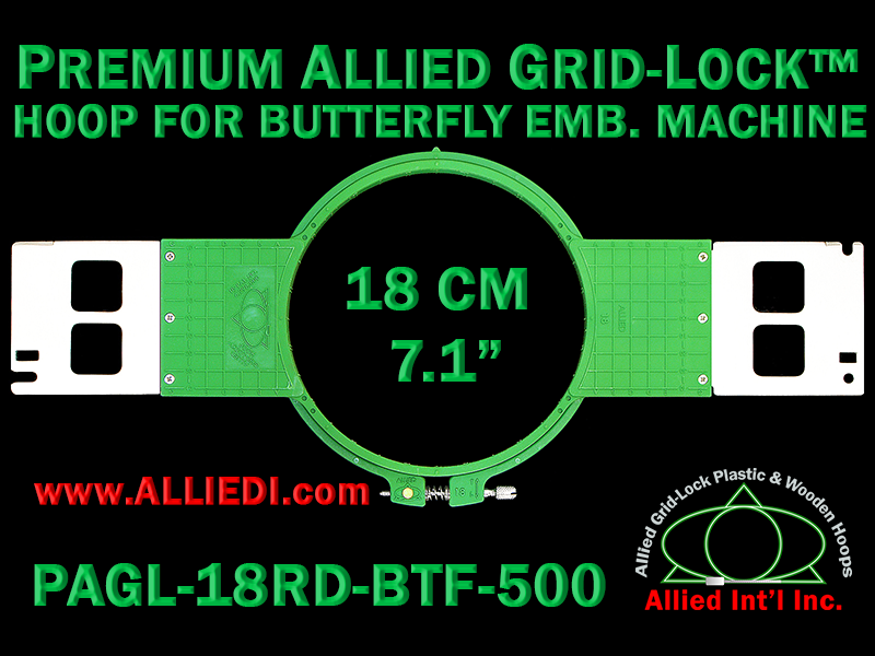 18 cm (7.1 inch) Round Premium Allied Grid-Lock Plastic Embroidery Hoop - Butterfly 500