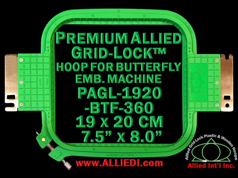 19 x 20 cm (7.5 x 8 inch) Rectangular Premium Allied Grid-Lock Plastic Embroidery Hoop - Butterfly 360