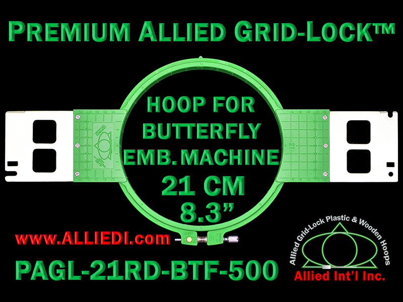21 cm (8.3 inch) Round Premium Allied Grid-Lock Plastic Embroidery Hoop - Butterfly 500