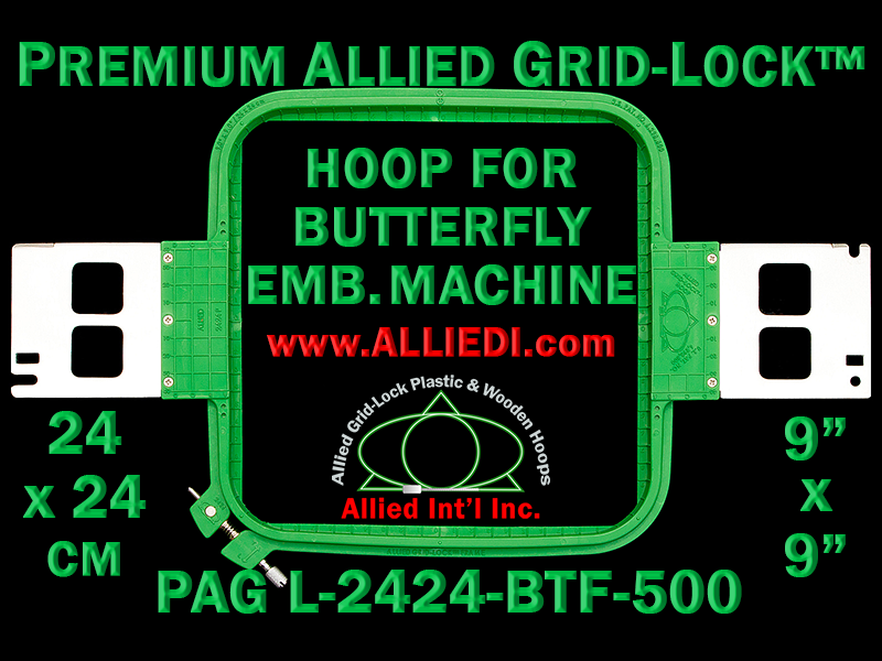 24 x 24 cm (9 x 9 inch) Square Premium Allied Grid-Lock Plastic Embroidery Hoop - Butterfly 500