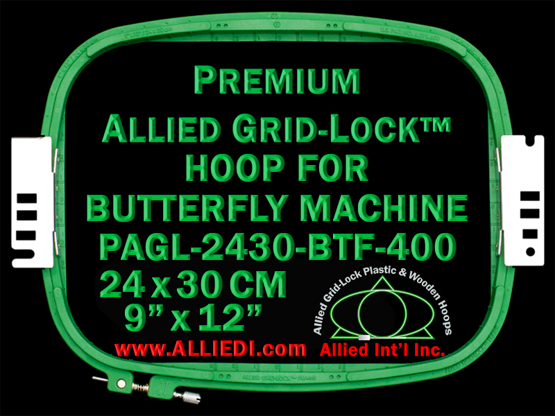 24 x 30 cm (9 x 12 inch) Rectangular Premium Allied Grid-Lock Plastic Embroidery Hoop - Butterfly 400