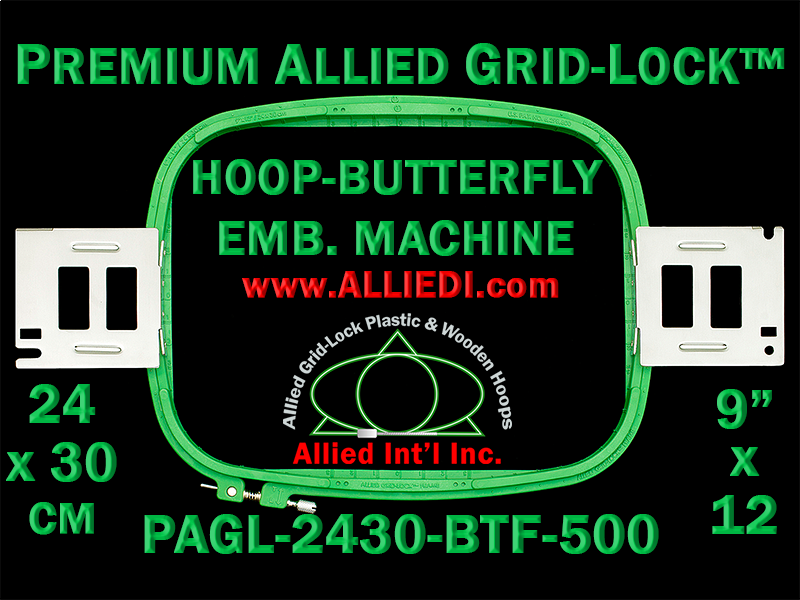 24 x 30 cm (9 x 12 inch) Rectangular Premium Allied Grid-Lock Plastic Embroidery Hoop - Butterfly 500