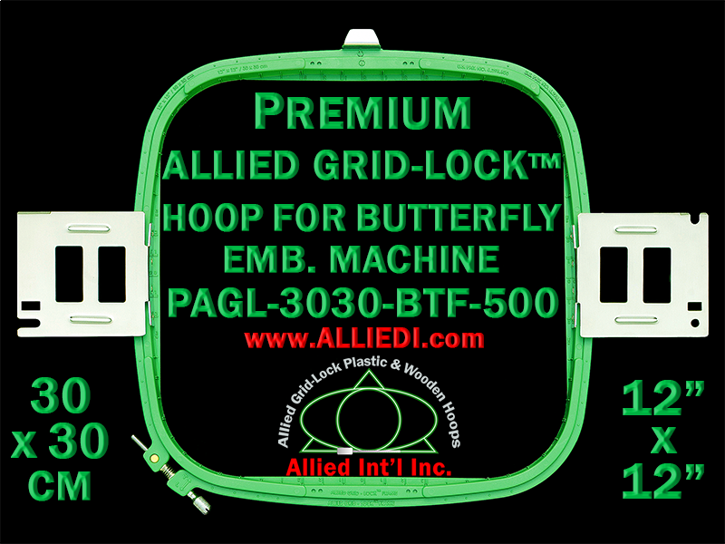 30 x 30 cm (12 x 12 inch) Square Premium Allied Grid-Lock Plastic Embroidery Hoop - Butterfly 500