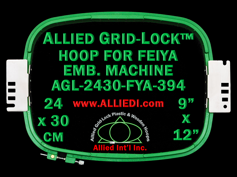 24 x 30 cm (9 x 12 inch) Rectangular Allied Grid-Lock Plastic Embroidery Hoop - Feiya 394