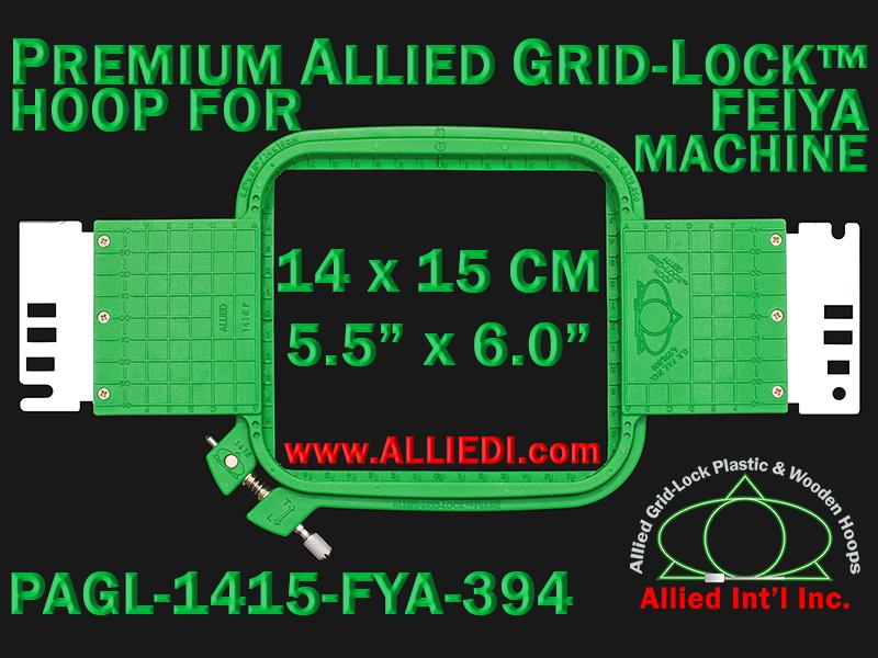 14 x 15 cm (5.5 x 6 inch) Rectangular Premium Allied Grid-Lock Plastic Embroidery Hoop - Feiya 394