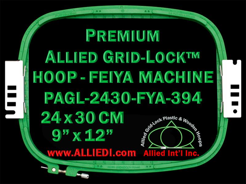 24 x 30 cm (9 x 12 inch) Rectangular Premium Allied Grid-Lock Plastic Embroidery Hoop - Feiya 394