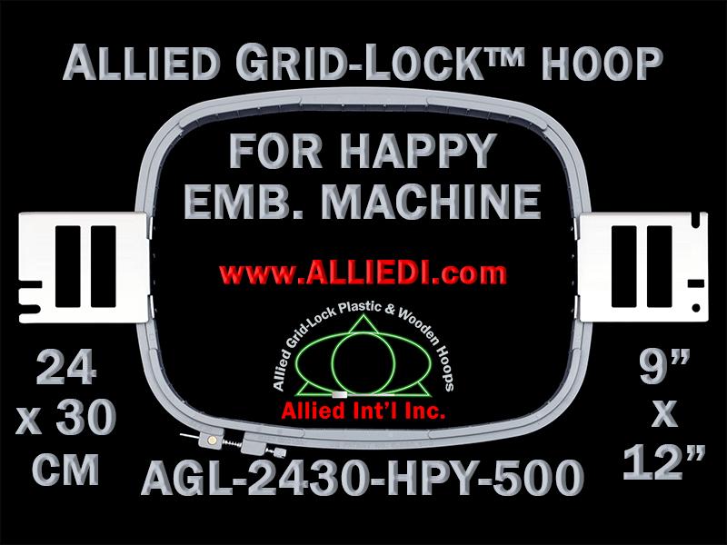 24 x 30 cm (9 x 12 inch) Rectangular Allied Grid-Lock Plastic Embroidery Hoop - Happy 500