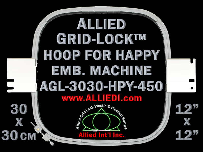 30 x 30 cm (12 x 12 inch) Square Allied Grid-Lock Plastic Embroidery Hoop - Happy 450 - Allied May Substitute this with Premium Version Hoop