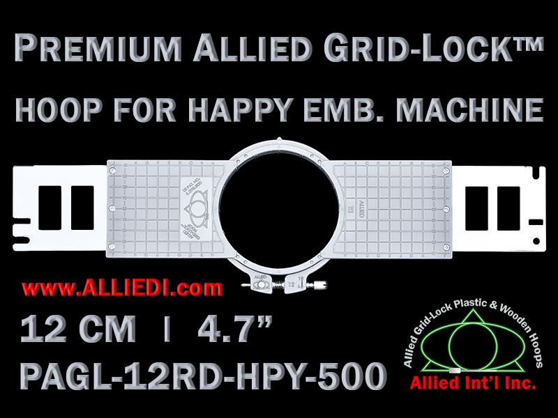 12 cm (4.7 inch) Round Premium Allied Grid-Lock Plastic Embroidery Hoop - Happy 500