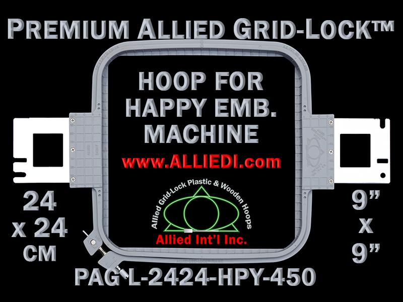 24 x 24 cm (9 x 9 inch) Square Premium Allied Grid-Lock Plastic Embroidery Hoop - Happy 450