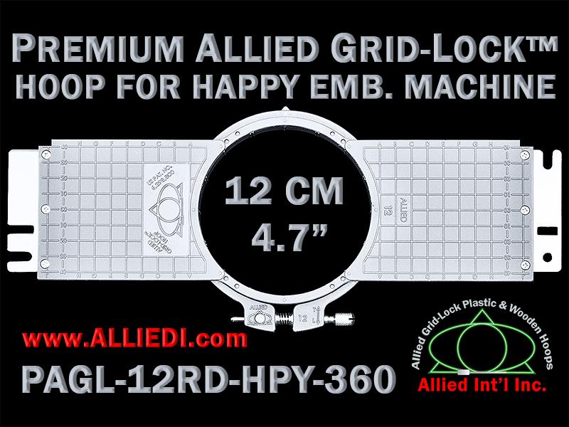 12 cm (4.7 inch) Round Premium Allied Grid-Lock Plastic Embroidery Hoop - Happy 360