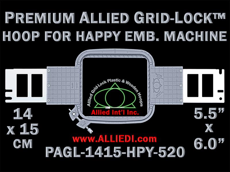 14 x 15 cm (5.5 x 6 inch) Rectangular Premium Allied Grid-Lock Plastic Embroidery Hoop - Happy 520