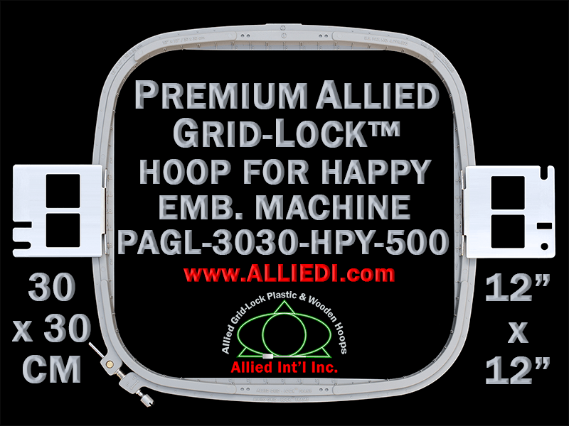 30 x 30 cm (12 x 12 inch) Square Premium Allied Grid-Lock Plastic Embroidery Hoop - Happy 500