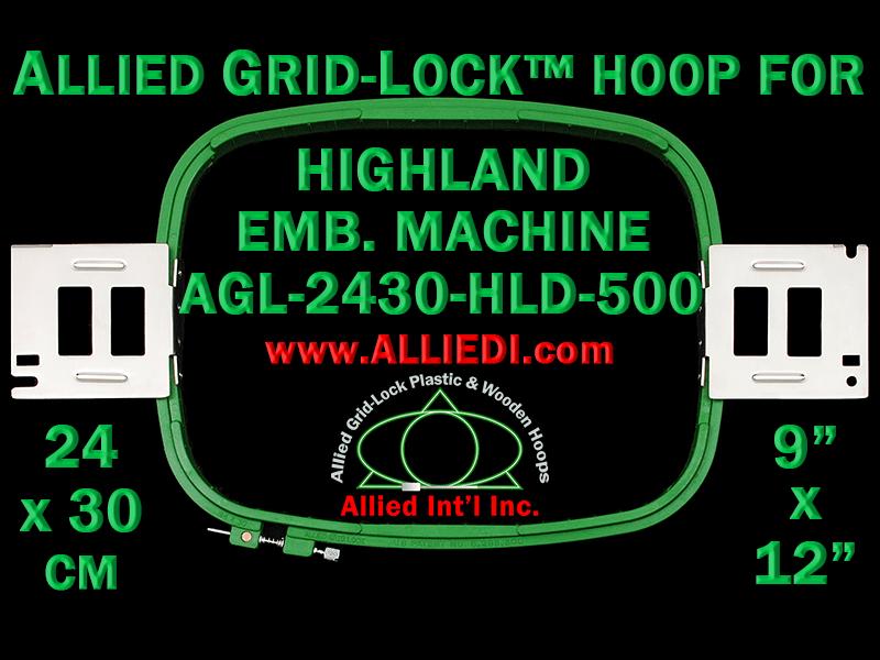 24 x 30 cm (9 x 12 inch) Rectangular Allied Grid-Lock Plastic Embroidery Hoop - Highland 500