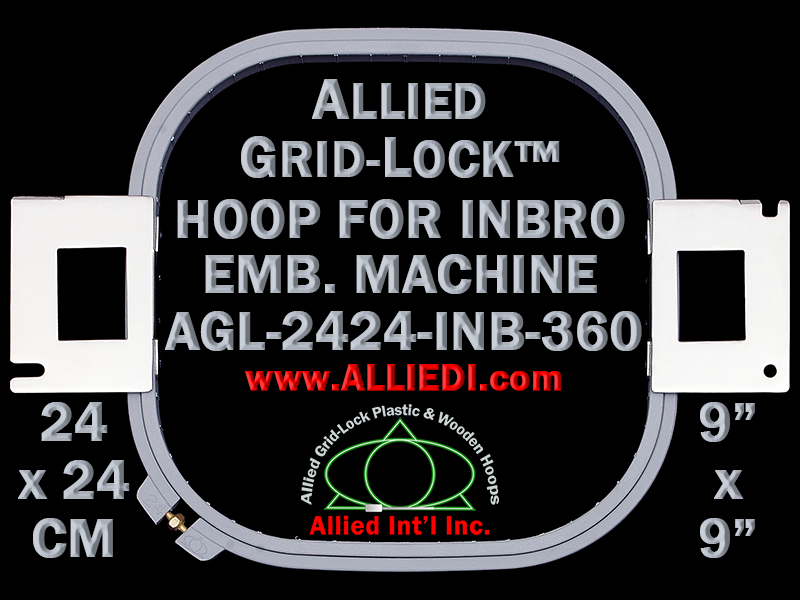 24 x 24 cm (9 x 9 inch) Square Allied Grid-Lock Plastic Embroidery Hoop - Inbro 360