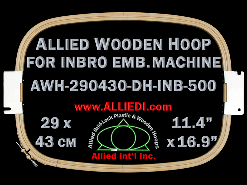 29.0 x 43.0 cm (11.4 x 16.9 inch) Rectangular Allied Wooden Embroidery Hoop, Double Height - Inbro 500