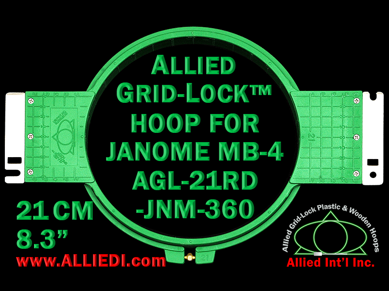 21 cm (8.3 inch) Round Allied Grid-Lock Plastic Embroidery Hoop - Janome 360