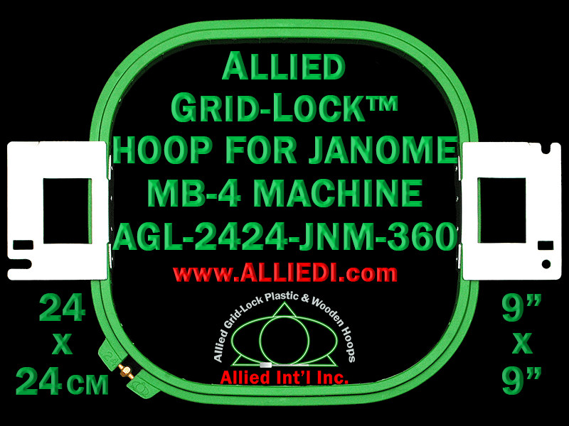 24 x 24 cm (9 x 9 inch) Square Allied Grid-Lock Plastic Embroidery Hoop - Janome 360
