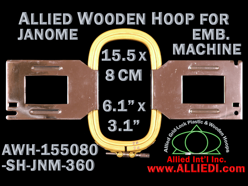 15.5 x 8.0 cm (6.1 x 3.1 inch) Rectangular Allied Wooden Embroidery Hoop, Single Height - Janome 360