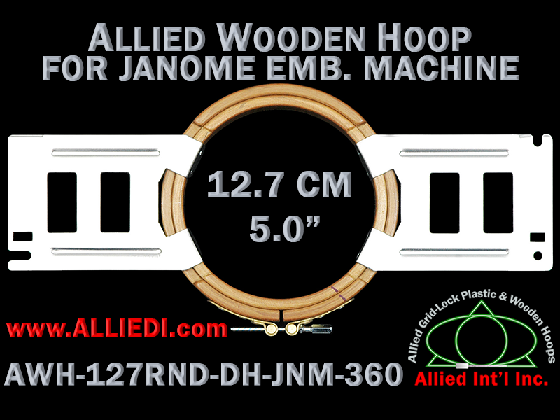 12.7 cm (5.0 inch) Round Allied Wooden Embroidery Hoop, Double Height - Janome 360