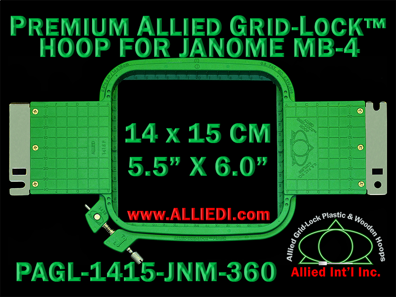 14 x 15 cm (5.5 x 6 inch) Rectangular Premium Allied Grid-Lock Plastic Embroidery Hoop - Janome 360