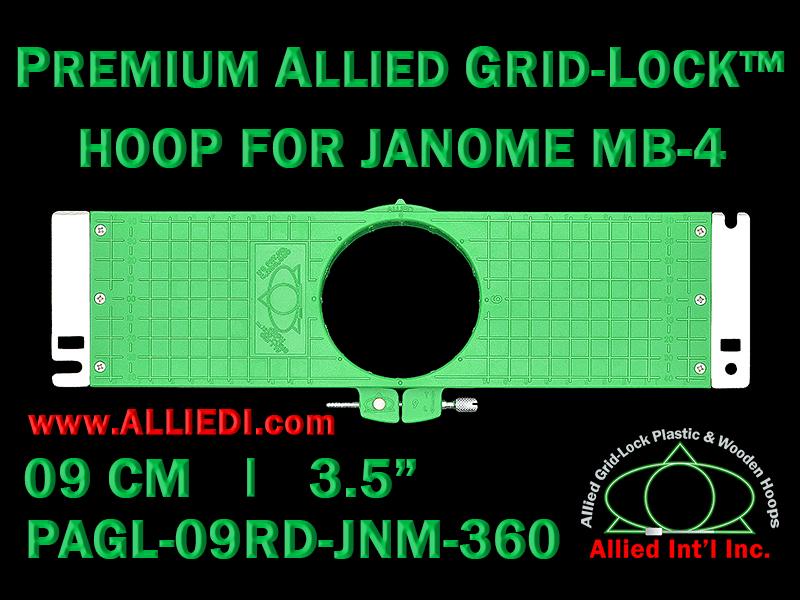9 cm (3.5 inch) Round Premium Allied Grid-Lock Plastic Embroidery Hoop - Janome 360
