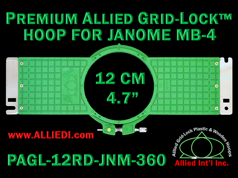 12 cm (4.7 inch) Round Premium Allied Grid-Lock Plastic Embroidery Hoop - Janome 360