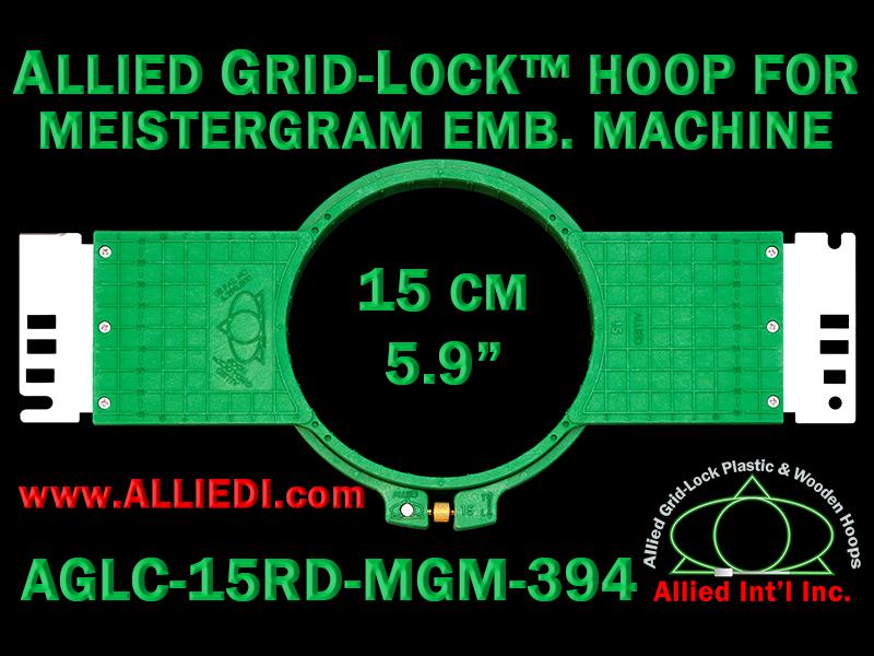 15 cm (5.9 inch) Round Allied Grid-Lock (New Design) Plastic Embroidery Hoop - Meistergram 394