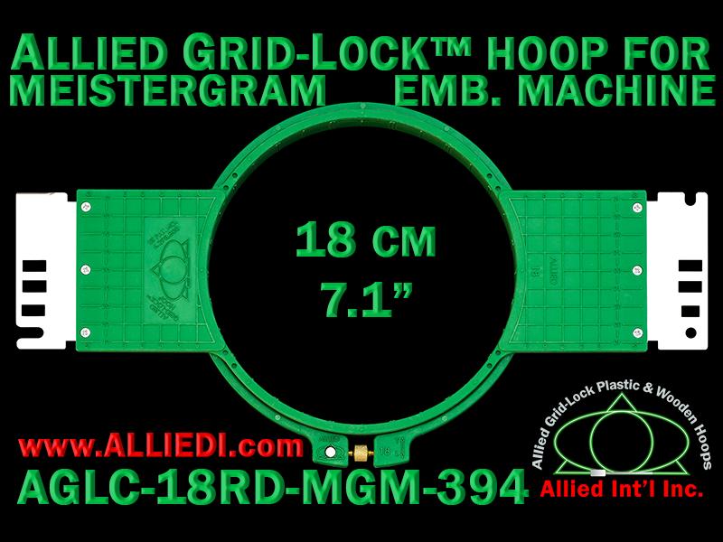 18 cm (7.1 inch) Round Allied Grid-Lock (New Design) Plastic Embroidery Hoop - Meistergram 394