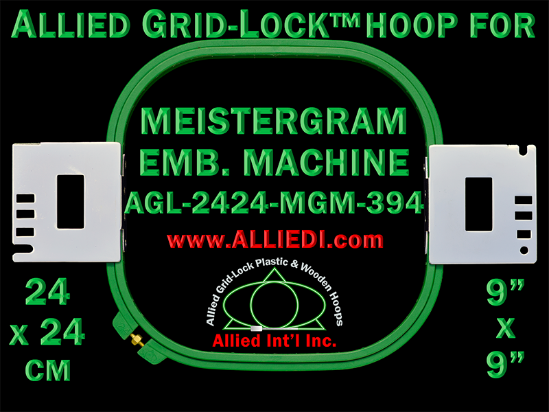 24 x 24 cm (9 x 9 inch) Square Allied Grid-Lock Plastic Embroidery Hoop - Meistergram 394