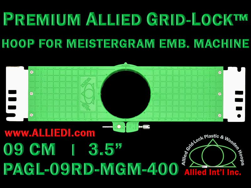 9 cm (3.5 inch) Round Premium Allied Grid-Lock Plastic Embroidery Hoop - Meistergram 400