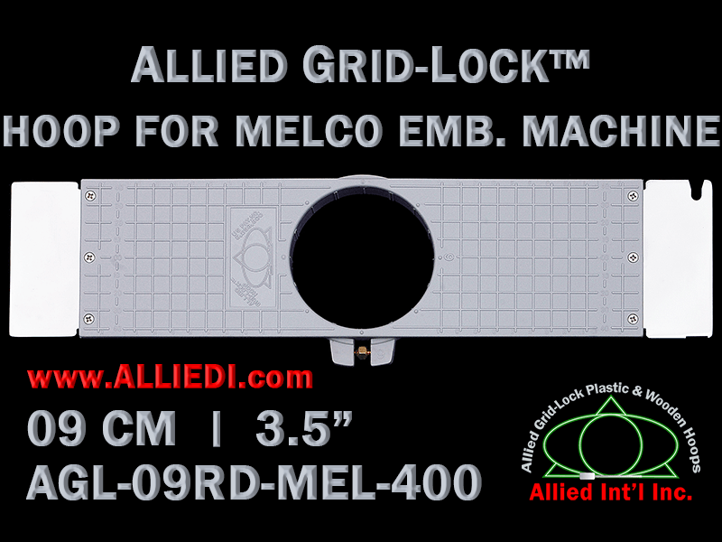 9 cm (3.5 inch) Round Allied Grid-Lock Plastic Embroidery Hoop - Melco 400