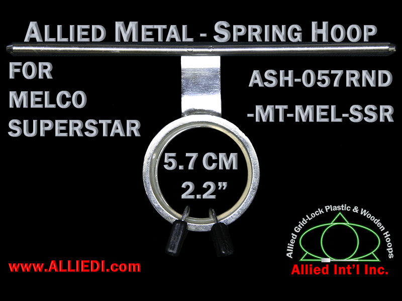 5.7 cm (2.2 inch) Round Allied Metal Embroidery Hoop, Spring Load - Melco Superstar (SSR) Flat Table
